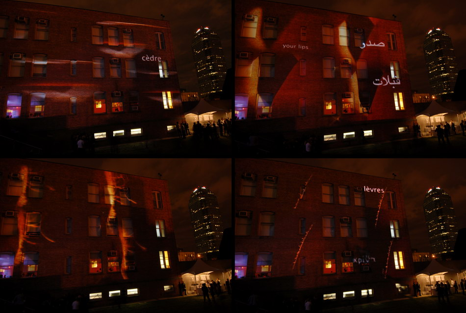 julia-dantonnet-2009-cantique-newyork-psone-moma-lumiere-video-light-05
